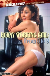 Horny Working Girl: From 5 to 9