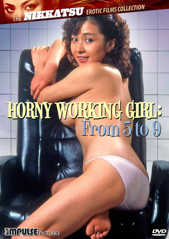 Horny Working Girl: From 5 to 9 movie