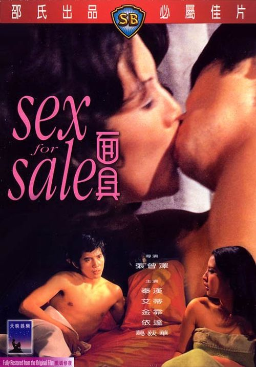 Sex For Sale movie