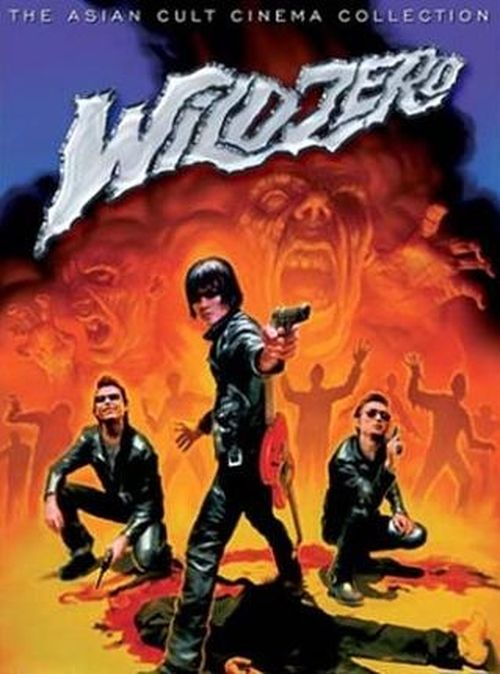 Wild Zero movie