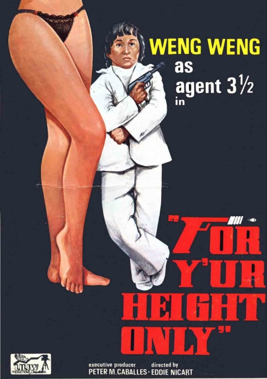 For Y'ur Height Only movie