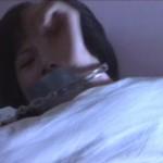 Captive Files I movie