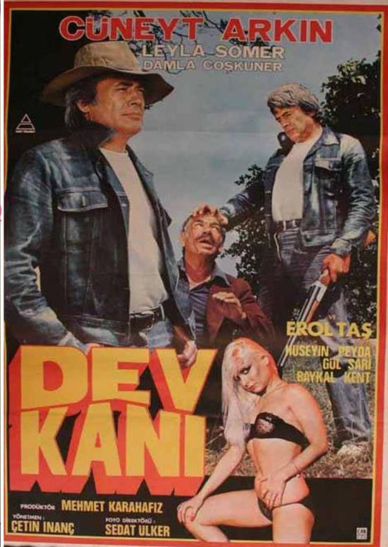 Dev kani 1984 movie