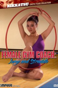 Female Gym Coach, Jump And Straddle