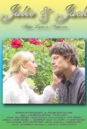 Julie And Jack 2003 poster2