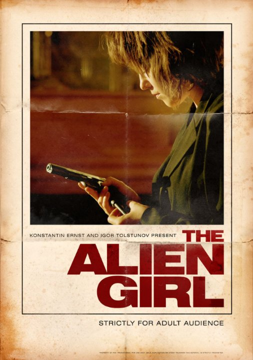 Alien Girl movie
