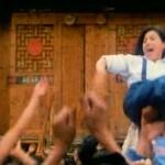 Kung Fu Vampire movie