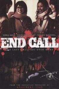 End Call