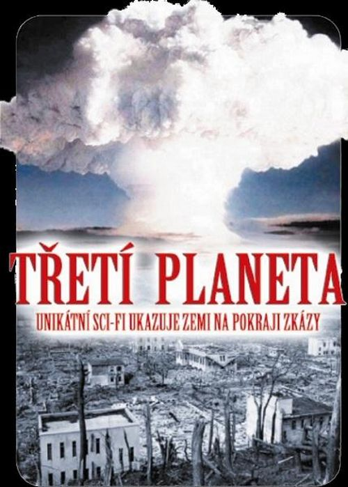 The Third Planet movie