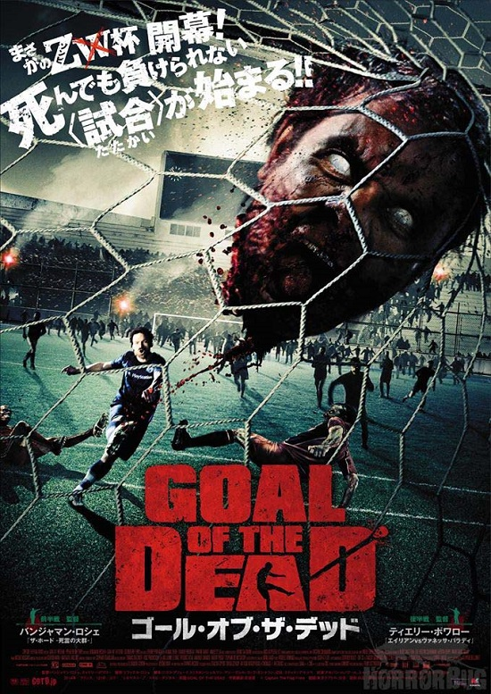 Goal of the Dead movie