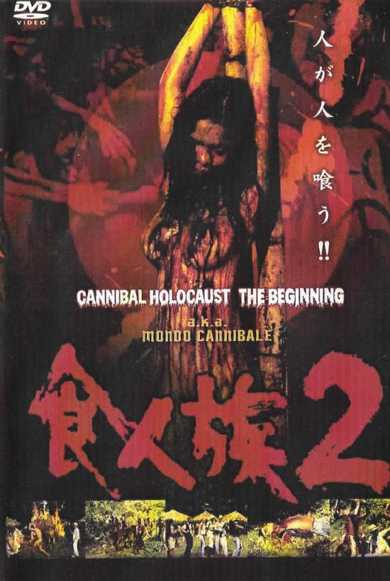 Cannibal Holocaust, The Beginning movie