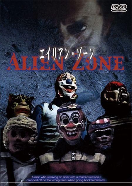 Alien Zone movie
