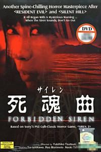 Siren 2006