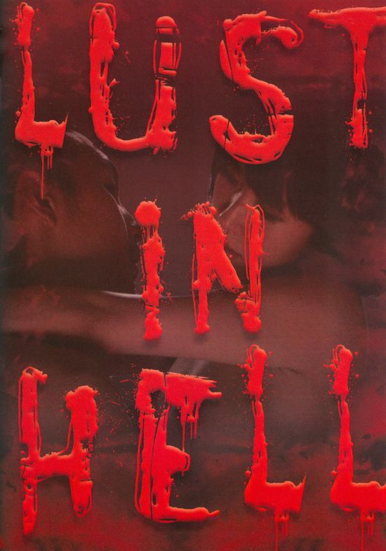 Lust in Hell movie