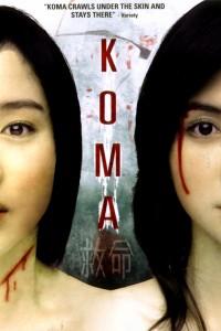 Koma 2004