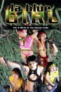 La Blue Girl Vol. 2