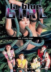 la blue girl 3 poster