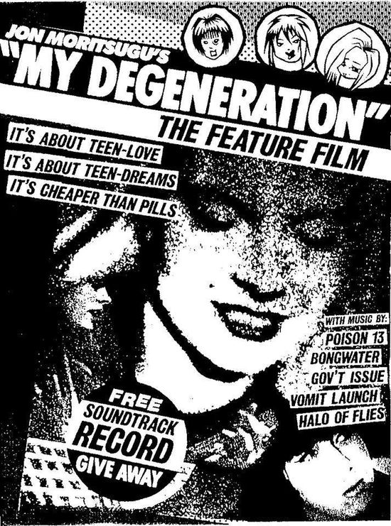 My Degeneration movie