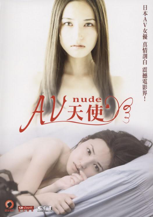 Nude movie