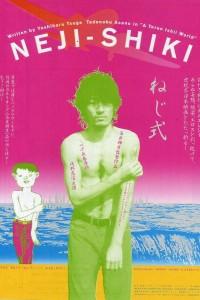 Neji-shiki