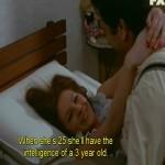 Death Occured Last Night movie