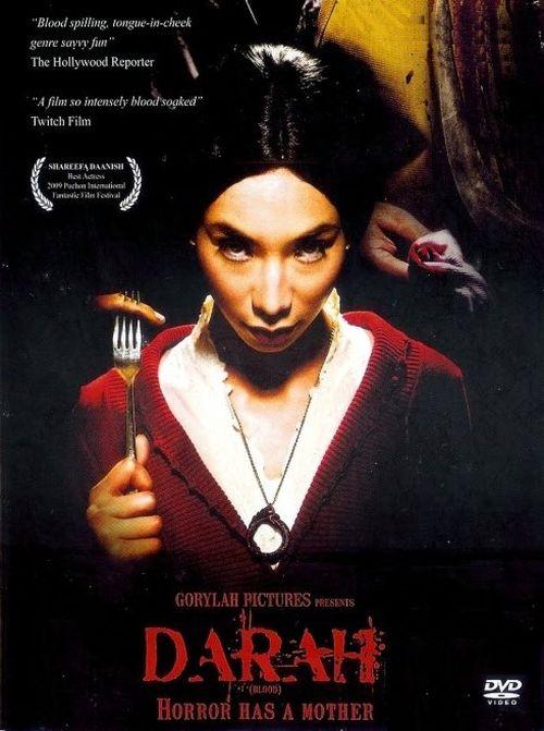Macabre movie