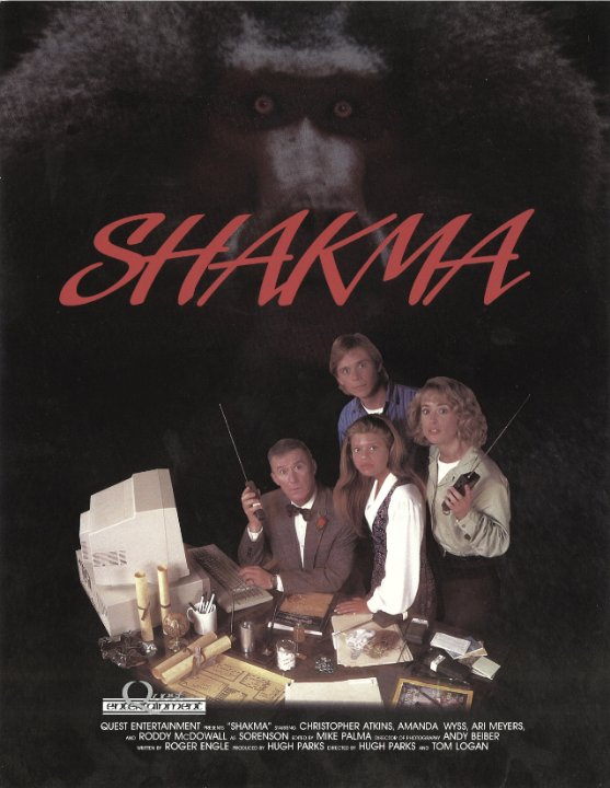 Shakma movie