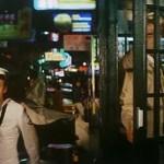 The Amsterdam Kill movie