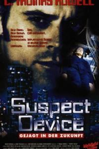 Suspect Device