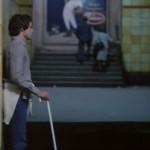 Blind Date movie