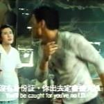 Te yi gong neng xing qiu ren movie