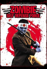 Zombie Self-Defense Force movie