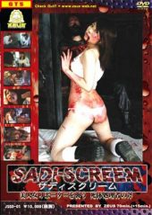 Sadi-Scream-Asian-Gore-Film-Eri-Sakuragi-cover-355x500