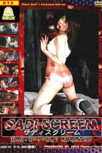 Sadi-Scream
