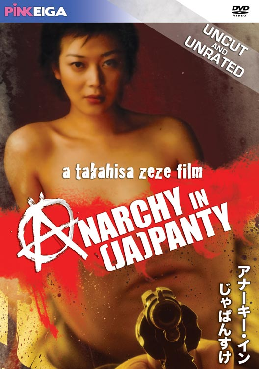Anarchy in Japan movie