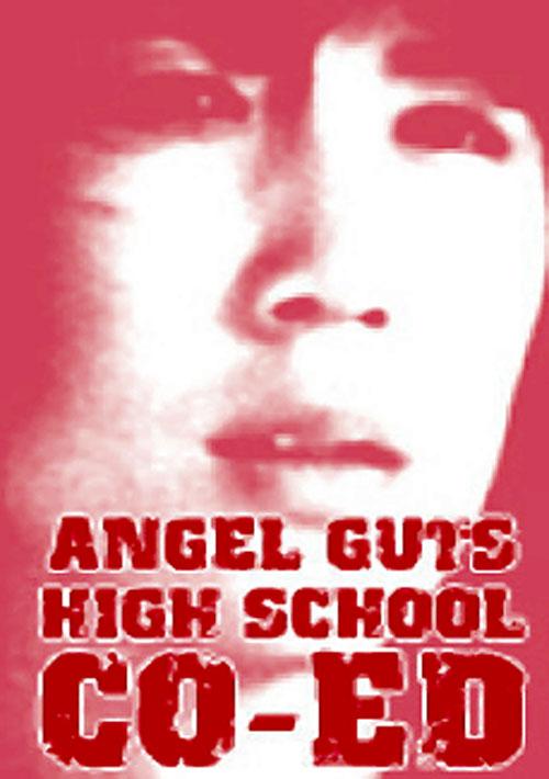 Angel Guts: High School Coed movie