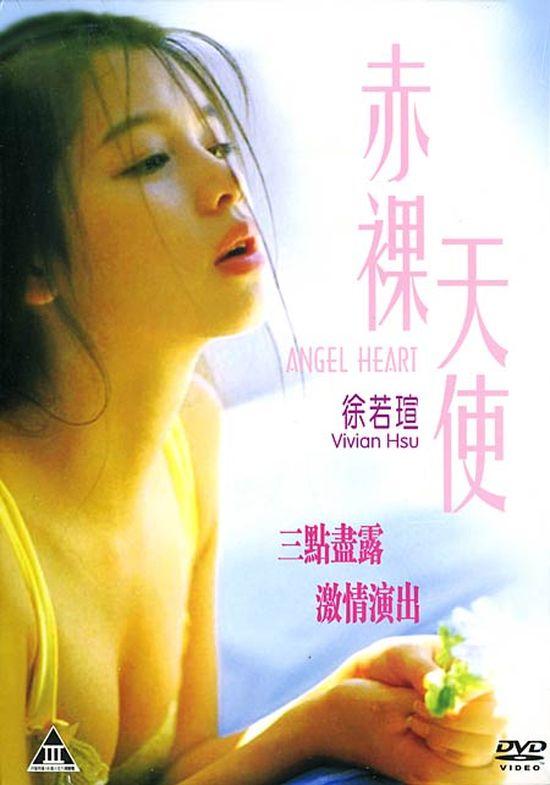 Angel Heart movie