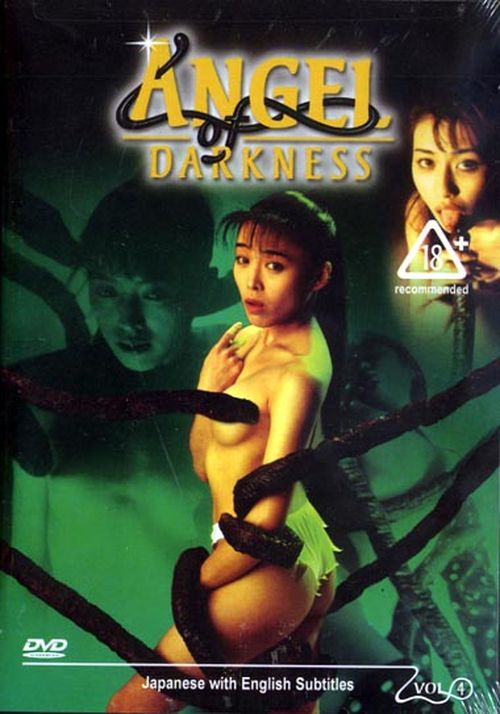 Angel of Darkness 3: Live Action movie
