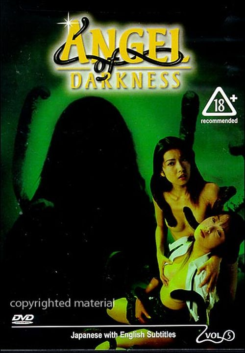 Angel of Darkness 5 movie