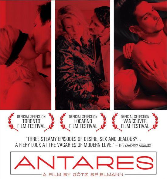 Antares movie