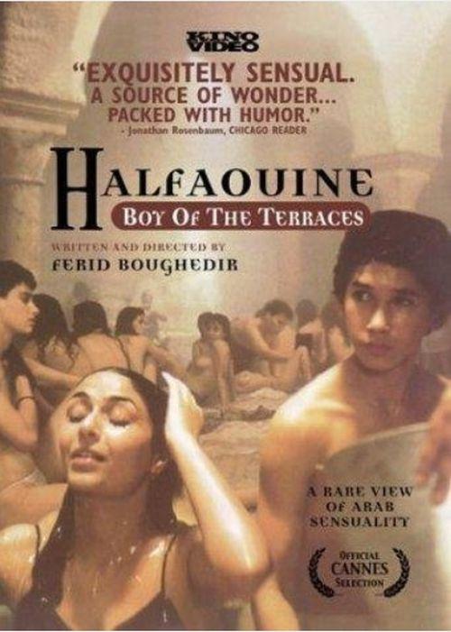 Asfour Stah  movie