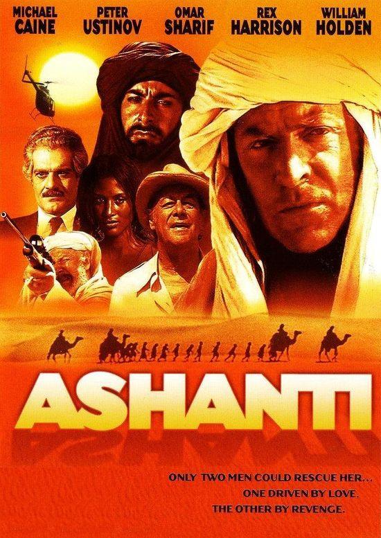Ashanti movie