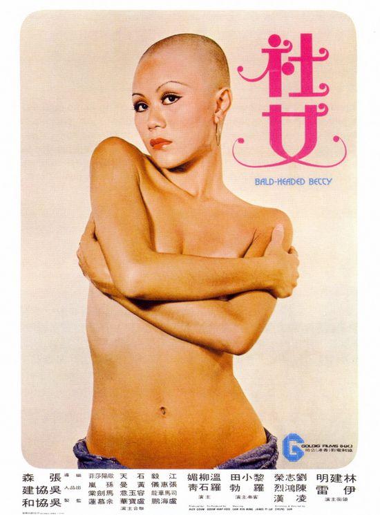 Bald Headed Betty movie