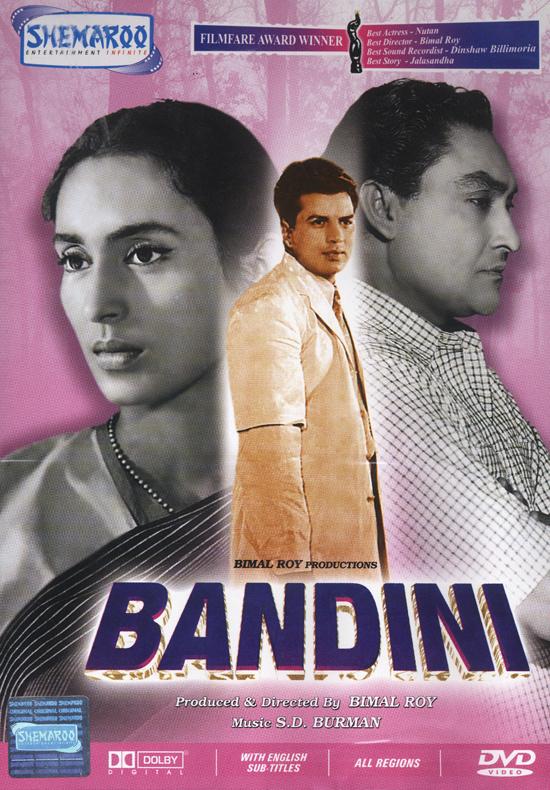 Bandini movie