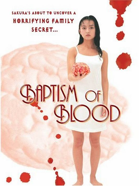 Baptism of Blood movie