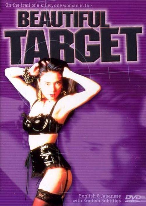 Beautiful Target movie