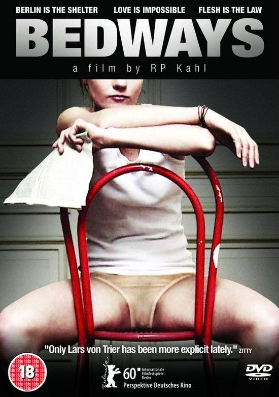 Bedways movie