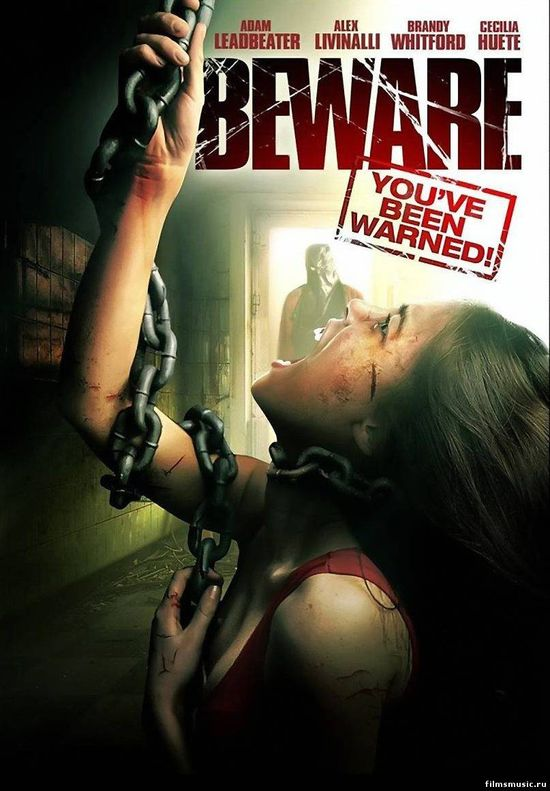 Beware movie