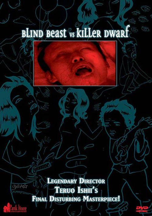 Blind Beast vs. Killer Dwarf movie