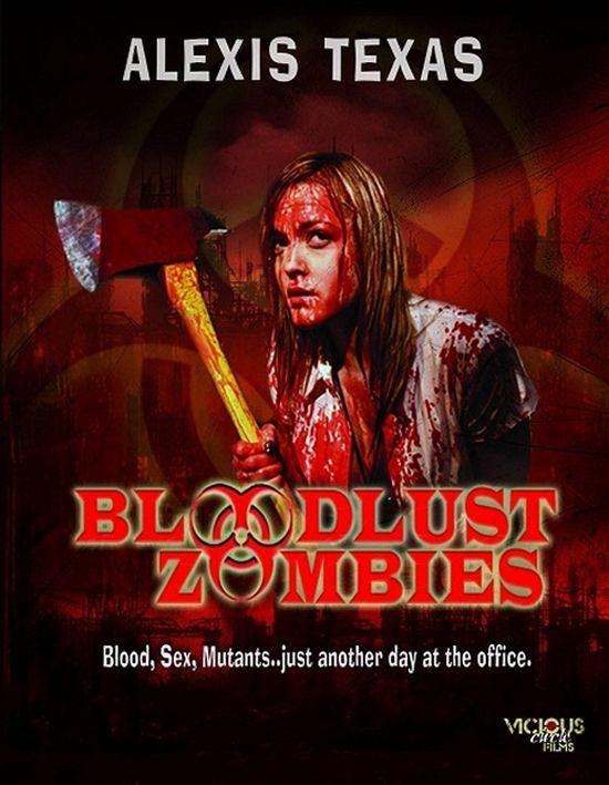 Bloodlust Zombies movie